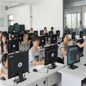 中磊职业技能培训