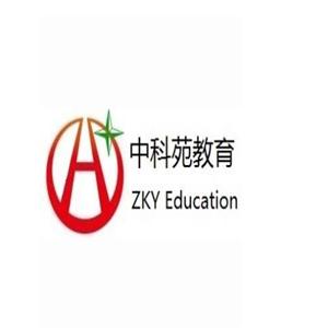 中科苑教育