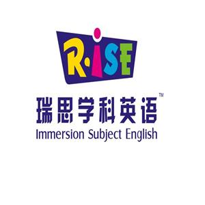 越秀区瑞思英语培训学校