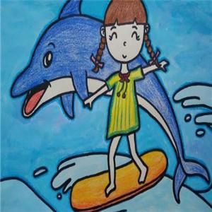 新海豚儿童美术