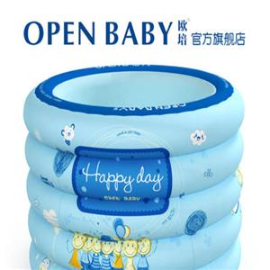 欧培科技婴儿游泳设备