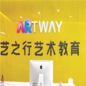艺之行国际艺术