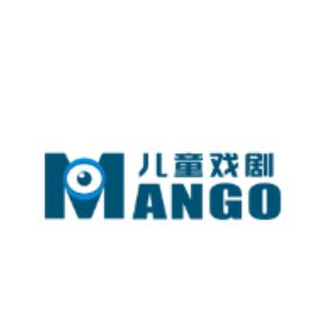 mango儿童戏剧