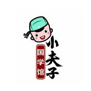 华夫子国学