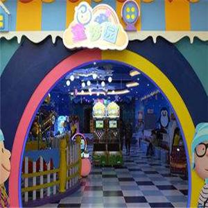 童梦园儿童主题乐园