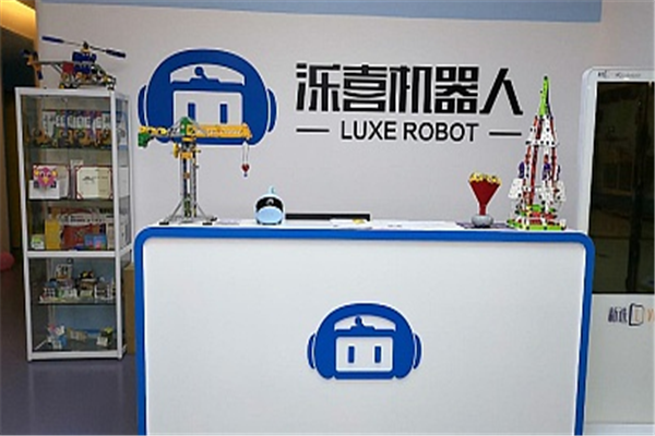 加盟泺喜机器人教育怎么样
