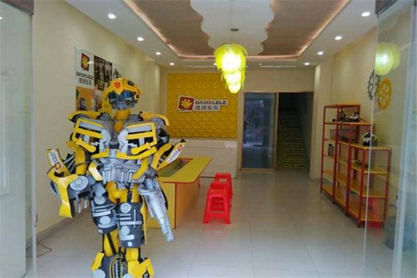 搭搭乐乐机器人活动中心加盟怎么样