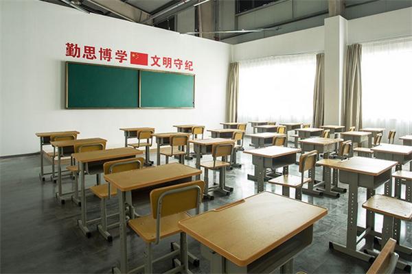 黄冈中学网校加盟费